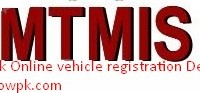 Online vehicle registration verification in Punjab MTMIS [howpk.com]