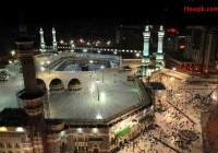 Masjid ul haram - 5 biggest and most beautiful Mosques in the word [howpk.com]