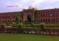 Admissions Open In FAST Top Private Sector University In Pakistan [howpk.com]