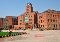 W4 Category University UCP Admissions Open Fall 2015 [howpk.com]