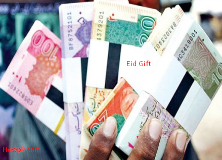 Get Fresh Currency Notes on Eid by sending SMS on 8877 [howpk.com]
