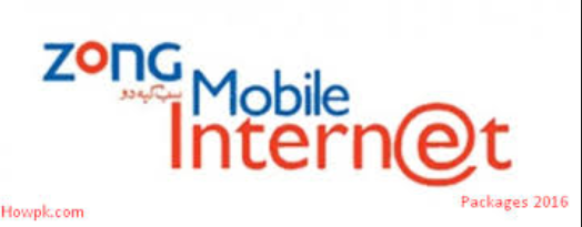 Zong Internet Packages Daily, Weekly, Monthly 3G, 4G [howpk.com]